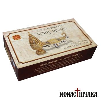 Frankincense Holy Great Monastery Vatopedi - 1Kg