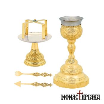Gold Plated Chalice Set