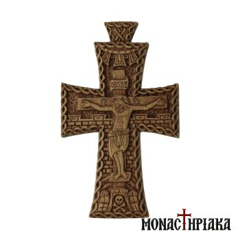 Hand Carved Wooden Cross
