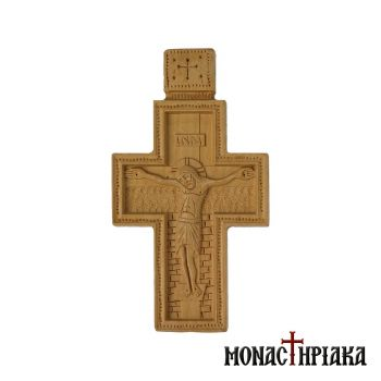 Hand Carved Wooden Pectoral Cross