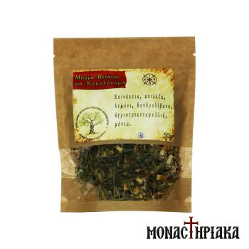 Herb Mixture for Cold of the Holy Dormition Monastery