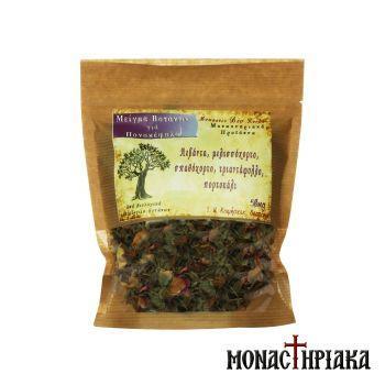 Herb Mixture for Headache of the Holy Dormition Monastery