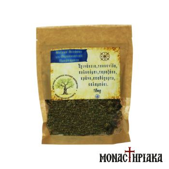 Herb Mixture for Urinary Problems of the Holy Dormition Μonastery