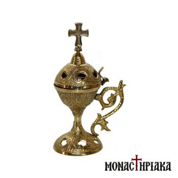 Home Censer Gold Colored