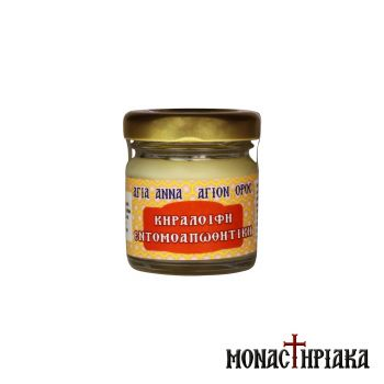 Insect Repellent Beeswax Cream of the Holy Cell of the Presentation of the Virgin Mary