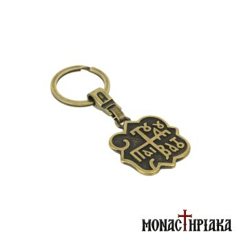 Keychain - Holy Great Monastery Vatopedi