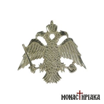 Lapel Pin Big Byzantine Double-Headed Eagle