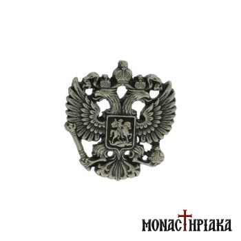 Lapel Pin Russian Double-Headed Eagle