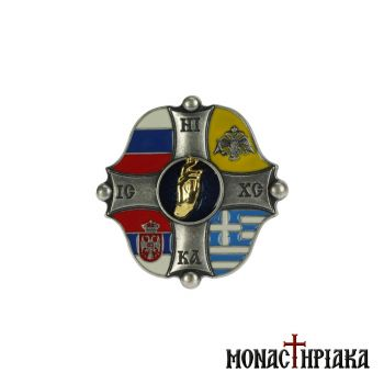 Lapel Pin with Four Flags