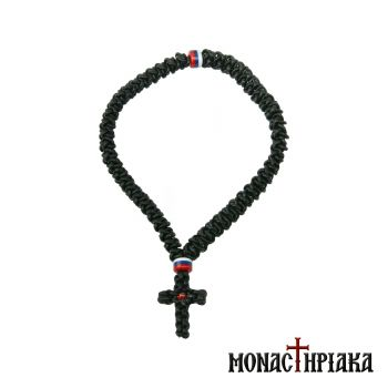 Leather & Knitted Prayer Rope 50 Knots