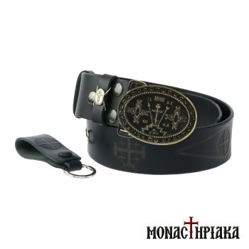 Leather Belt - Cross of Calvary (Holy cell of St. Nicholas)