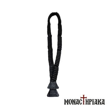 Leather Prayer Rope 100Knots