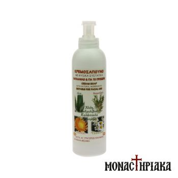 Liquid Soap with Aloe, Rosemary, Calendula & Chamomile Holy Monastery of Gregory Palama