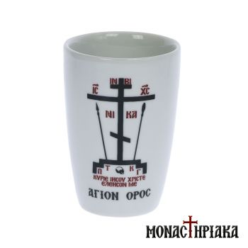 Mug with the Cross of Calvary