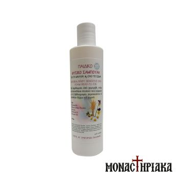 Natural Baby Sensitive Skin Foam Head-To-Toe Holy Monastery of St. Gregory Palama