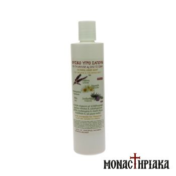 Natural Liquid Soap for Hair & Body Holy Monastery of St. Gregory Palamas