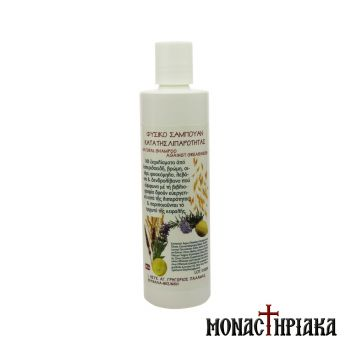 Natural Shampoo for Oily Hair of the St. Gregory Palamas Monastery