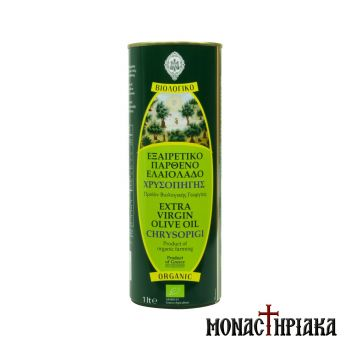 Olive Oil of the Chrysopigi Holy Monastery - 1lt