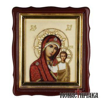 Our Lady of Kazan (with Beads)