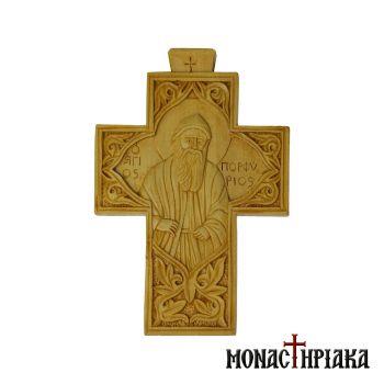 "Pectoral Wood Carved Cross ""Saint Porphyrios from Kavsokalyvia"""