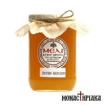 Pine and Balsam Honey from Holy Mount Athos