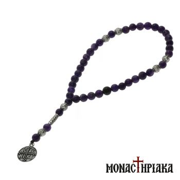 Prayer Rope with 33 Amethyst Beads