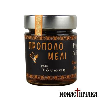 Propolis Honey for the Toning of the Body of the Holy Dormition Monastery