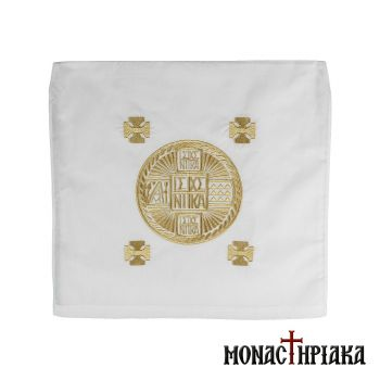 Prosphora Holy Bread Bag