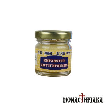 Revitalizing Anti-Aging Beeswax Cream of the Holy Cell of the Presentation of the Virgin Mary