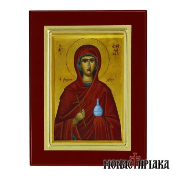 Saint Anastasia the Pharmacolytria