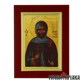 Saint Anastasius the Persian