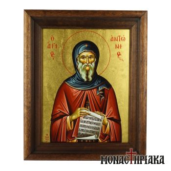 Saint Antonius