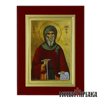 Saint Antonius the Great