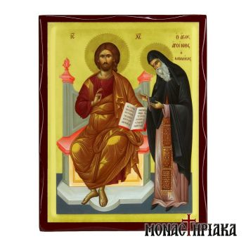 Saint Arsenios the Cappadocian with Jesus Christ