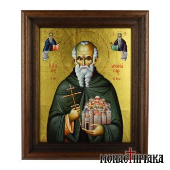 Saint Athanasius the Athonite