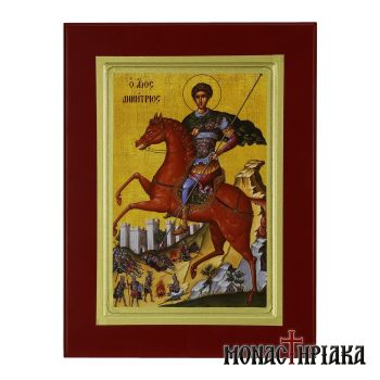 Saint Demetrius on Horseback