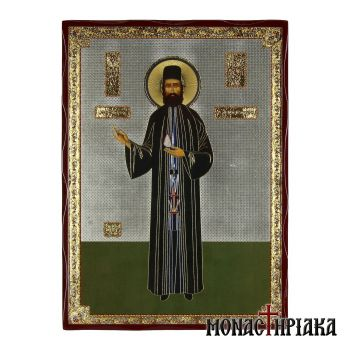 Saint Ephraim of Makri