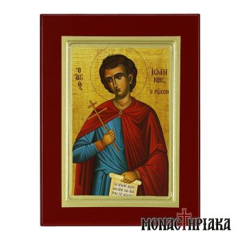 Saint John the Russian