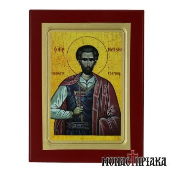Saint Manuel the Martyr
