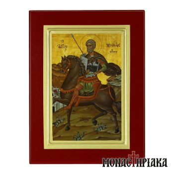 Saint Menas on Horseback