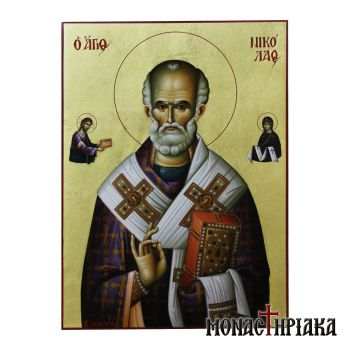 Saint Nicholas - Holy Cell of Saint Nicholas