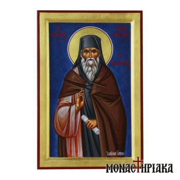 Saint Nicodemus the Athonite