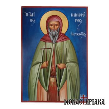 Saint Nikephoros the Monk