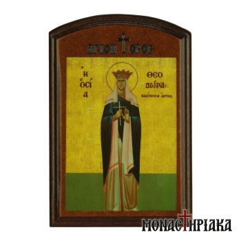 Saint Theodora the Queen of Arta