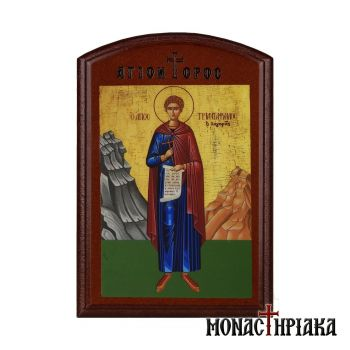 Saint Triantafyllos