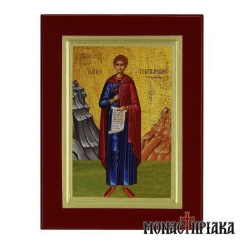 Saint Triantafyllos of Zagora