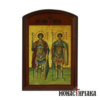 Saints George & Demetrius