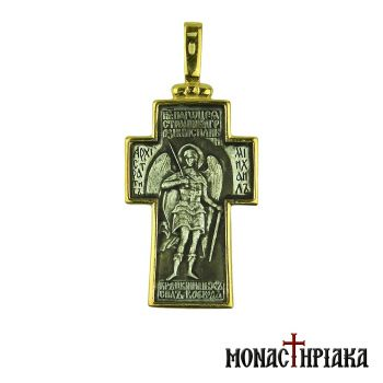 Silver Cross with Archangel Michael