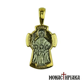 Silver Pendant Saint Sophia and the Daughters