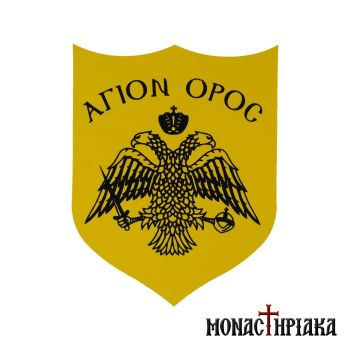 Sticker Mount Athos